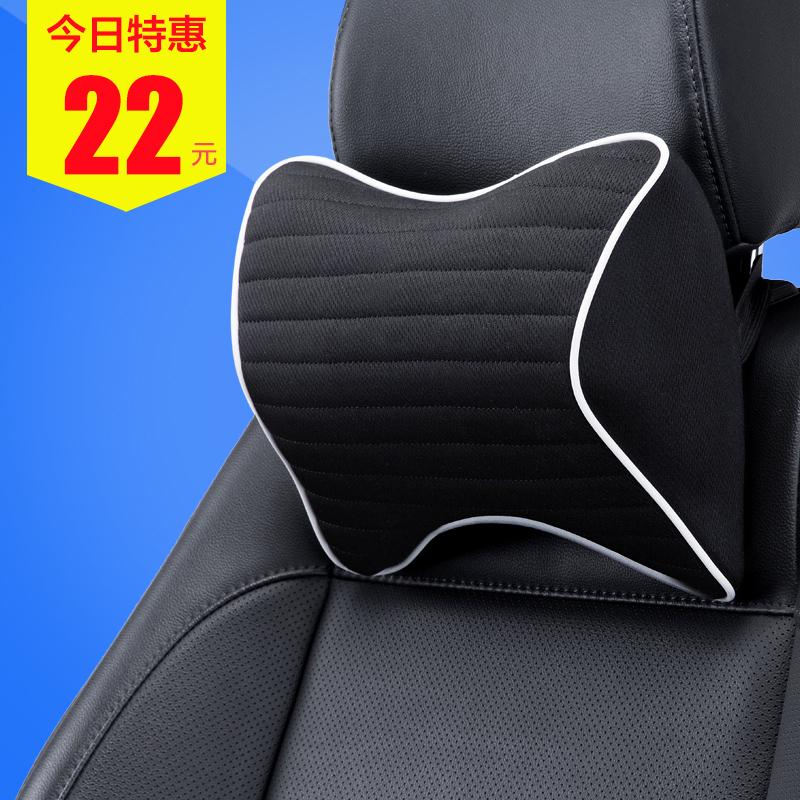 記憶棉汽車頭枕車用頸枕靠枕 汽車護頸枕靠枕頭枕車用品四季
