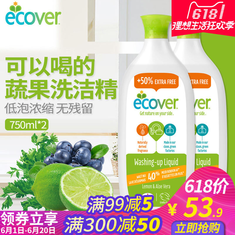 Ecover 洗洁精怎么样,好不好