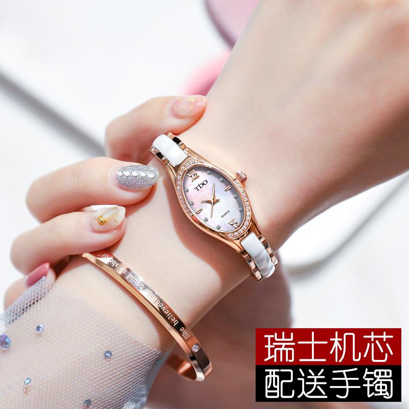 ブランドの規格品の陶磁器のチェーンの腕時計の女性の細い帯の小さい気質の防水のファッション的な女性の腕時計の2021年の新型
