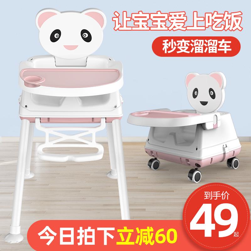 Обеденные детские стулья Артикул 582938131957