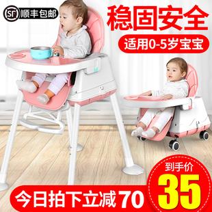 宝宝餐椅吃饭椅可折叠家用宜家婴儿椅子多功能餐桌椅座椅儿童饭桌品牌
