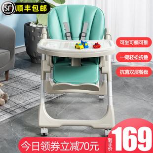宝宝餐椅吃饭便携可折叠宜家婴儿椅子多功能餐桌椅儿童座椅宝宝椅