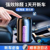 汽车用品新车内除异味除甲醛专用活姓炭竹炭包车载碳包去异味除臭