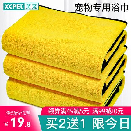 宠物速干吸水毛巾洗澡浴巾泰迪仿鹿皮巾猫咪狗狗吸水加厚大号用品