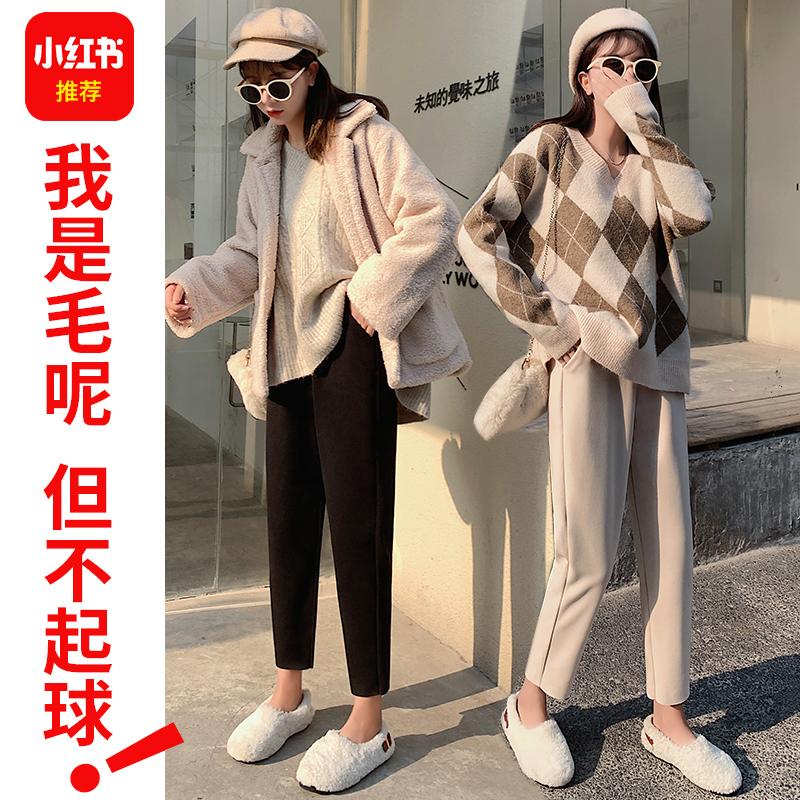毛呢裤子女秋冬哈伦裤2020新款高腰宽松阔腿显瘦休闲直筒奶奶裤子