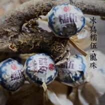 个5个送50普洱茶生茶满春冰岛糯伍古树龙珠沱茶2018半价特惠