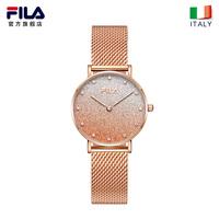 【新品专享】FILA斐乐手表时尚简约渐变防水精致小巧钢带腕表6072