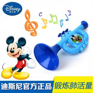 儿童喇叭口哨玩具乐器口琴笛萨克斯音乐益智锻炼肺活量 迪士尼正版