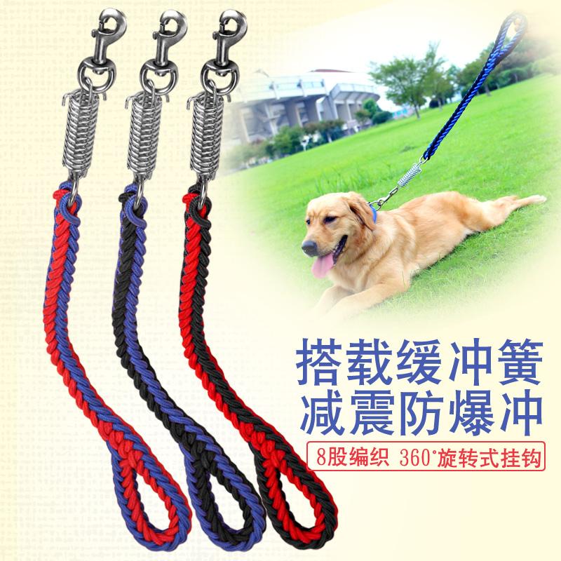 短款寵物牽引帶一步牽金毛阿拉斯加狗繩狗鏈子中型犬大型犬牽引繩