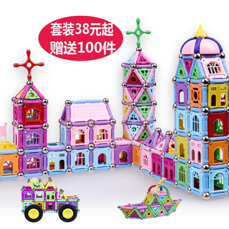 Детские игрушки Артикул 538233567830