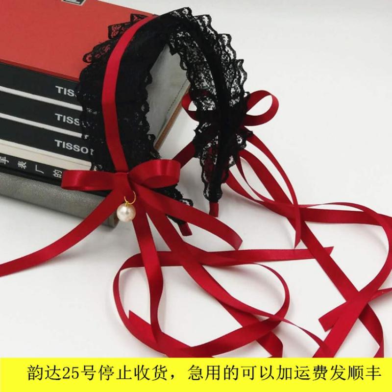 Lolita Japanese soft sister Lolita lace hair hoop KC hair with anime Lolita cute maid pearl head ornament