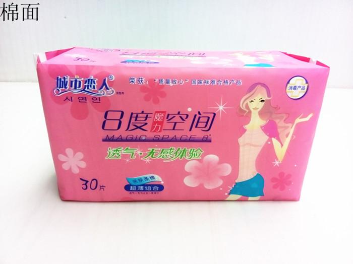 买六包免邮180片城市恋人8度空间少女日夜组合装超薄卫生棉条整箱