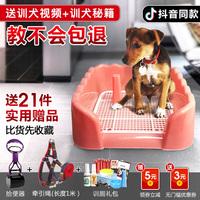 小狗狗上拉屎厕所小型犬宠物用品自动便盆尿尿狗屎盆尿盆神器冲水