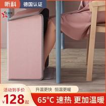 昕科暖脚宝桌下取暖器冬天办公室保暖脚垫加热垫电热捂脚暖腿神器