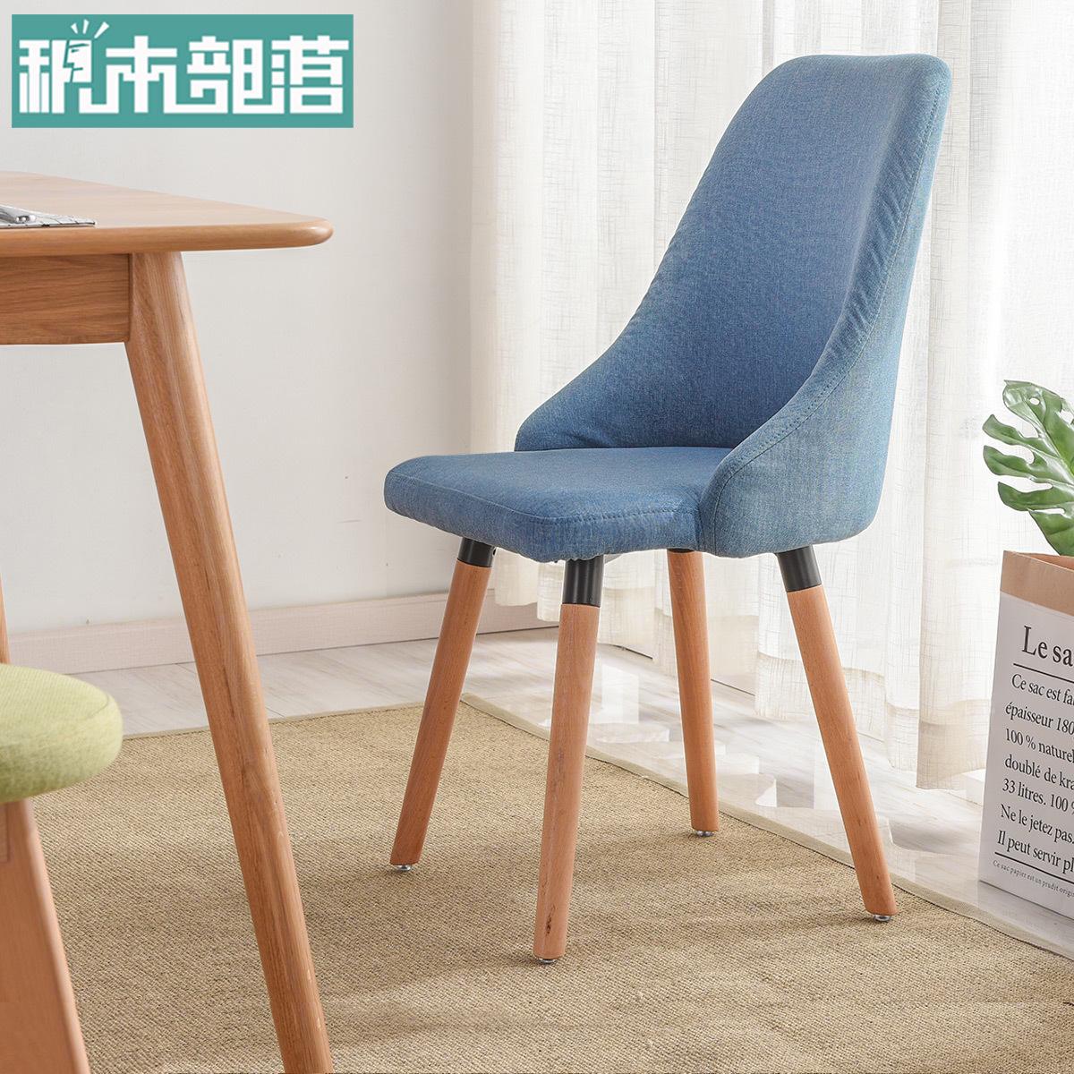 Строительные блоки племя спинка стула сын нордический домой для взрослых письменный стол стул простой творческий стул магазин твердая деревянная обедая стул