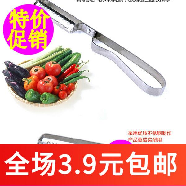 Ножи для очистки овощей и фруктов Артикул 39666615550
