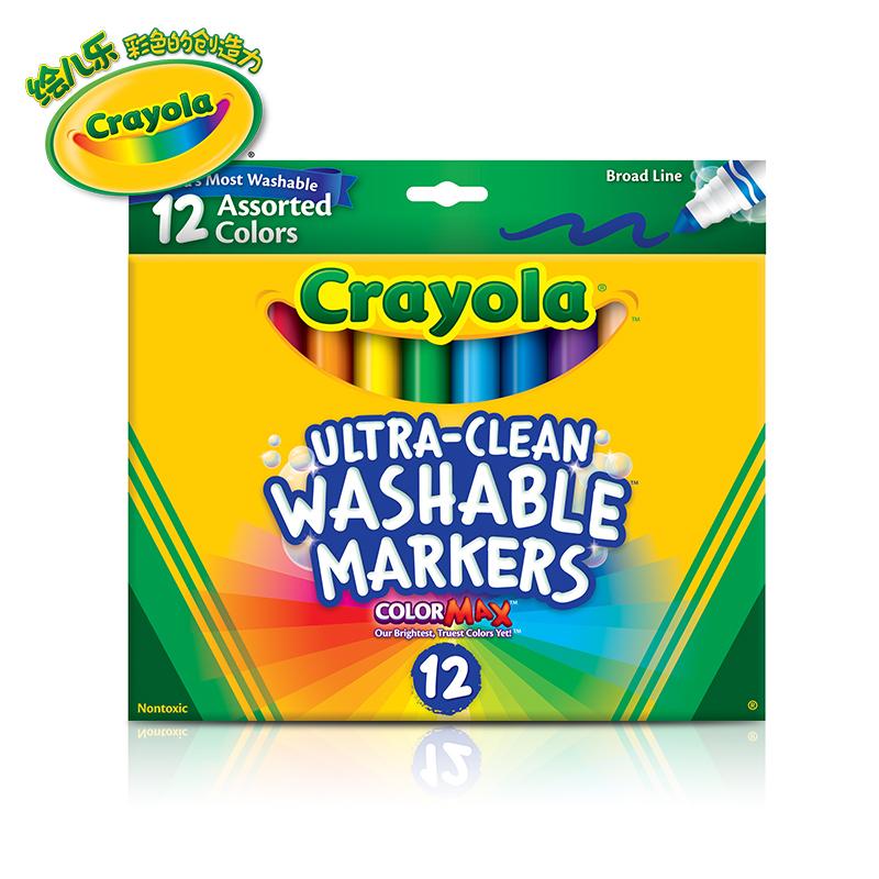 繪兒樂兒童12色粗頭可水洗水彩筆安全無毒可水洗美國 寶寶