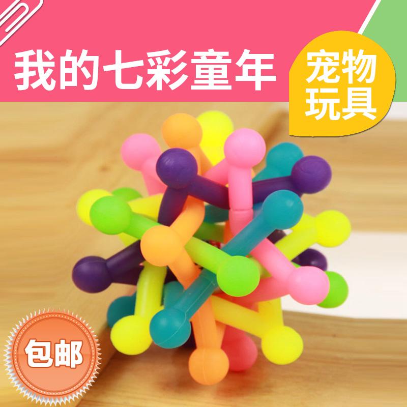 Детские игрушки / Товары для активного отдыха Артикул 39925282164