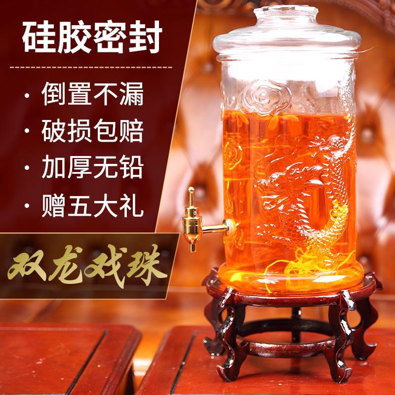 泡酒玻璃瓶泡酒专用酒瓶酿酒罐密封加厚泡酒坛药酒瓶10斤家用容器 Изображение 1