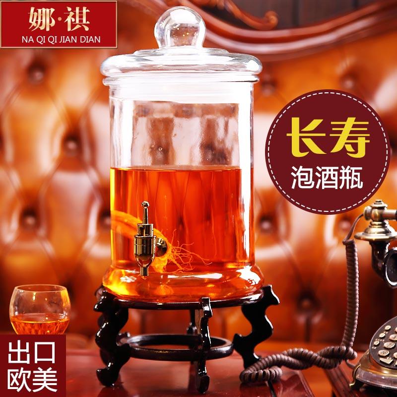 娜祺長壽泡酒瓶帶龍頭10斤玻璃人參泡藥酒壇無鉛酵素桶加厚釀酒罐