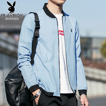 Playboy's Outdoor Ultra-thin Ultra-violet Sunscreen Clothes Men's Breathable Skin Clothes Leisure Sunscreen Clothes Windswear Coat