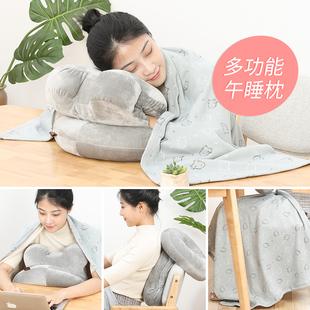 办公室午睡神器暖手抱枕被子两用睡觉枕头午休毯三合一趴着睡枕价格