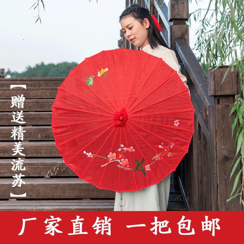 Декоративные зонты Артикул 589233477652