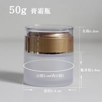 50g 膏霜瓶 玻璃瓶 蒙砂 化妆品瓶子 面膜罐 面霜分装瓶 眼霜瓶