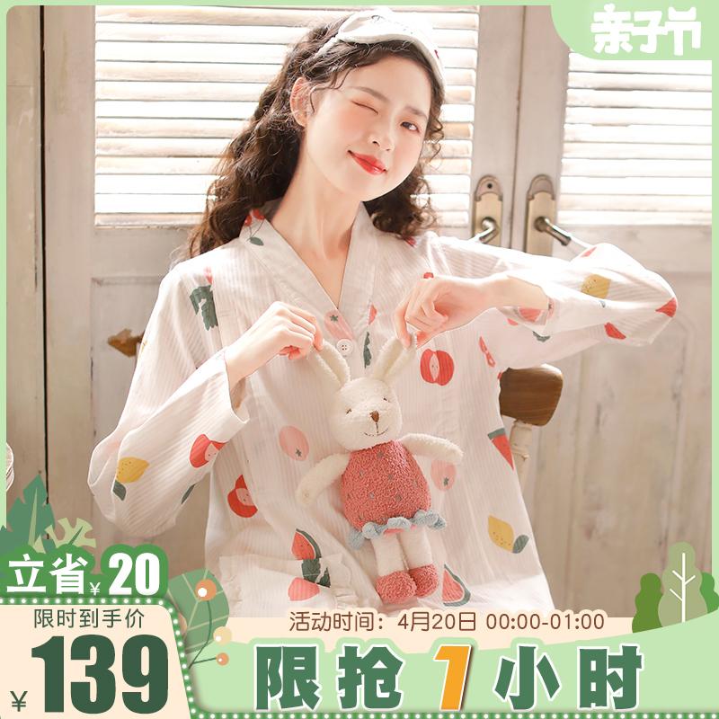 富朵春夏纯棉纱布月子服5月薄款孕妇哺乳睡衣吸汗4产后喂奶家居服