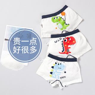 儿童内裤四角裤男童纯棉平角2婴儿小男孩3岁小中大童宝宝短裤全棉