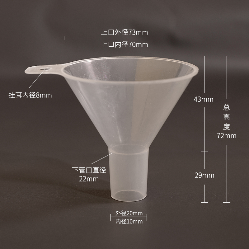Large diameter funnel long mouth funnel decoration balloon filling gold powder paper