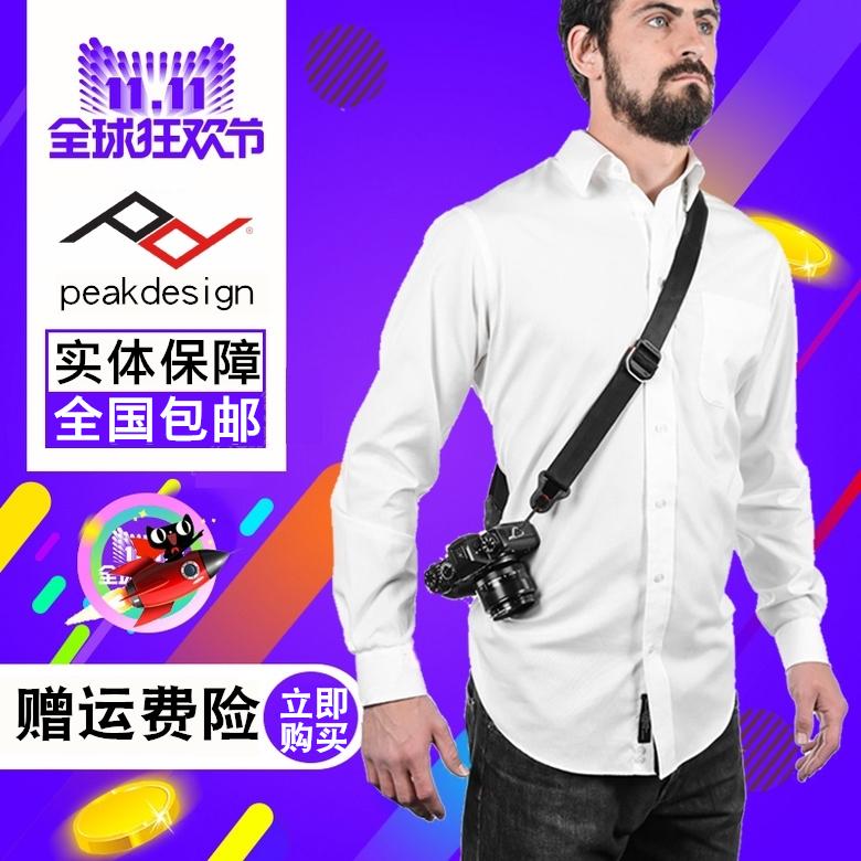 Пик Peak Design зеркальные слегка один камера ремень декомпрессия быстро пистолет рука ремень slide lite