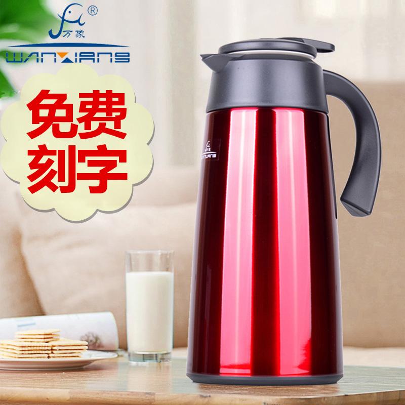 万象保温壶居家办公304不锈钢大容量水壶热水瓶保温暖瓶咖啡壶2L,可领取30元天猫优惠券