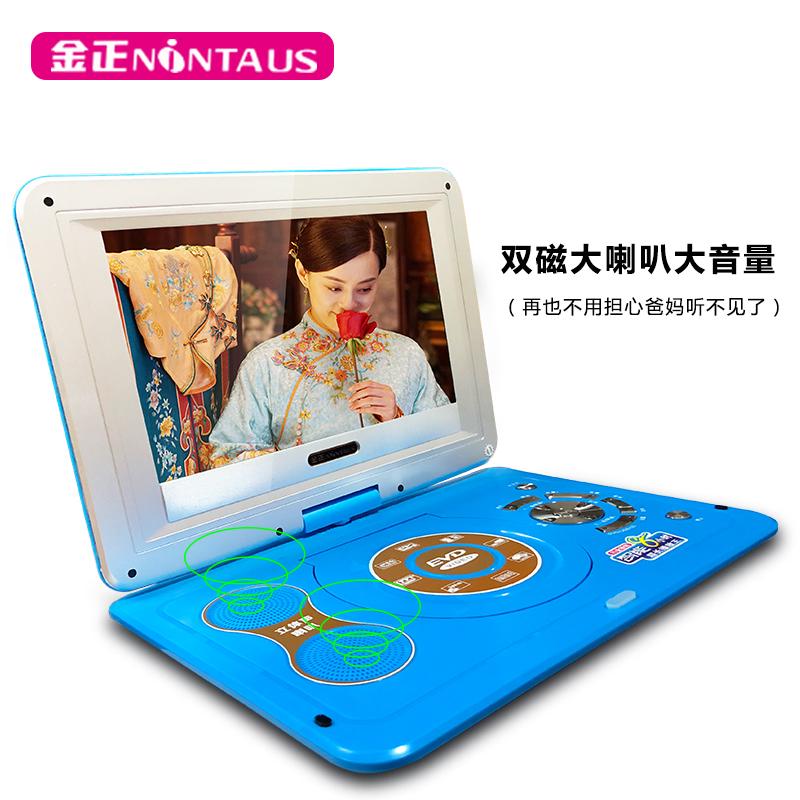 金正dvd影碟机便携式家用高清迷你移动儿童evd vcd播放机CD光盘机