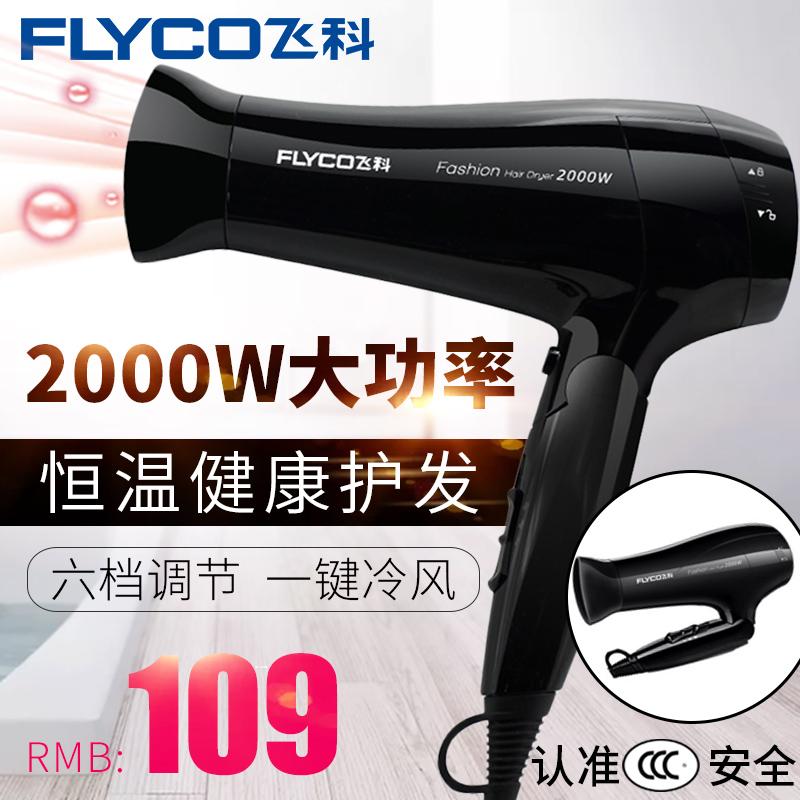 Фен для волос Артикул 560111820507