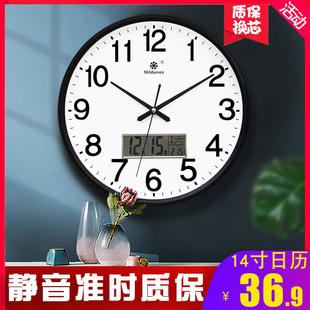 钟表挂钟客厅圆形创意个性时钟挂表简约现代家用静音电子石英钟墙