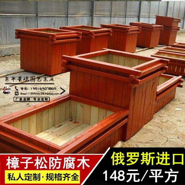 Антикоррозийная деревянная цветочная рамка изготовленная на заказ деревянная цветочная горшка творческая комбинация цветов прямоугольная карбонизированная древесина большая открытая посадочная коробка