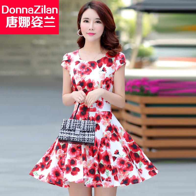 2018夏季新款韩版女士气质修身显瘦雪纺印花连衣裙女无袖背带裙子