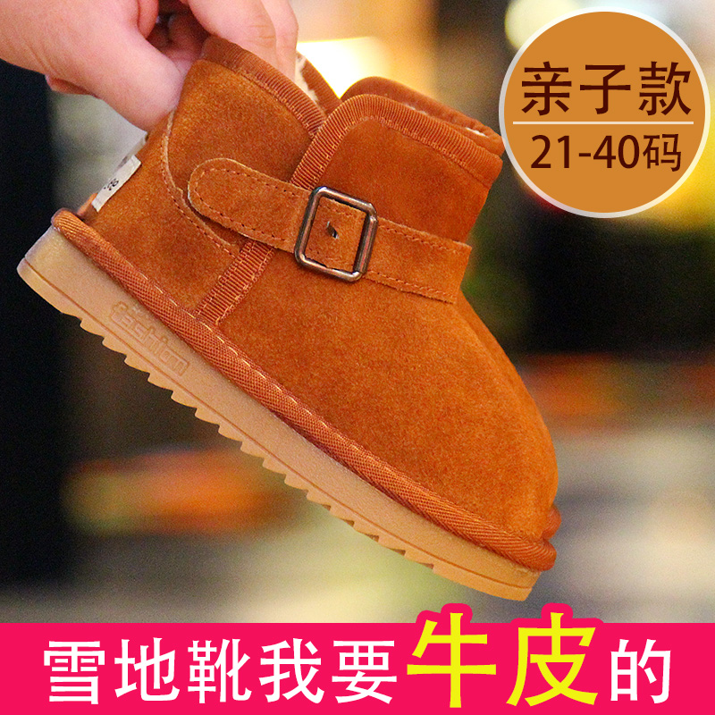 Children snow boots Girls 2017 new winter boots waterproof boots plus velvet thicken baby cotton shoes Boys