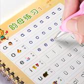儿童拼音描红凹槽 幼儿园初学者字母练字帖 幼小衔接一年级写字本