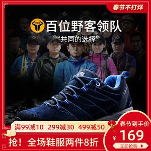 图途户外徒步鞋男防水反毛皮登山鞋耐磨防滑跑鞋情侣休闲运动鞋