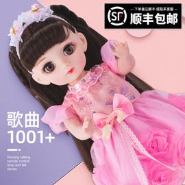 会说话走路的洋娃娃玩具女孩芭比拉莎公主仿真智能对话唱歌跳舞