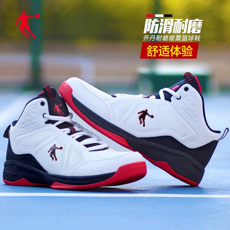 乔丹篮球鞋毒液5球鞋男鞋高帮学生皮面运动鞋子秋冬季防滑aj战靴