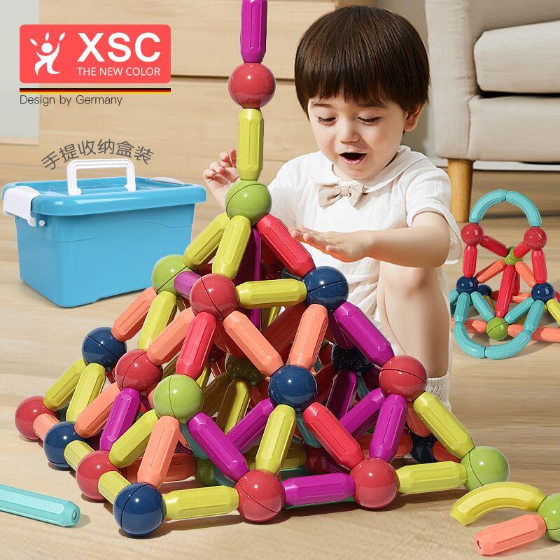 百变磁力棒片幼儿童积木拼装益智宝宝6早教磁铁3岁男孩5女孩4玩具