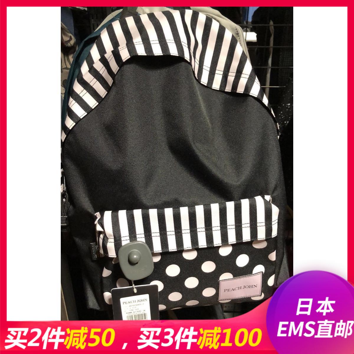 yoyi日本代购PEACH JOHN波点女士双肩包APYP0001-2
