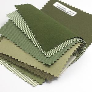 军绿色系小样布组 牛油果绿 橄榄绿色系面料课布料小样 包邮
