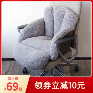 冬季保暖加厚毛绒椅子坐垫办公室榻榻米汽车护腰靠垫一体学生座垫