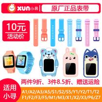适用小寻儿童电话手表表带 小寻A1 A2 A3 A5 S1 S2 S5 Y1 Y2 T1 T2 T3 X2 X3 M1 M3手表原装表带儿童护套挂脖