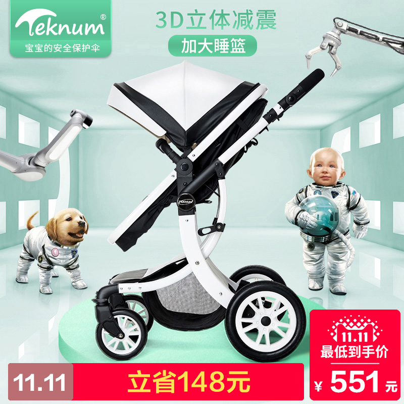 Teknum ребенок тележки может сидеть лежащий высокий пейзаж сложить зонт автомобиль легкий ребенок ребенок ребенок детей руки тележки
