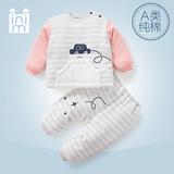 米妮宝宝棉衣套装